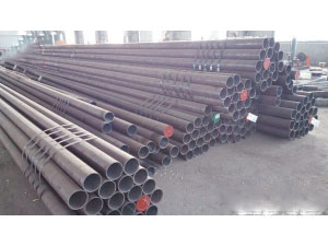 Concrete pump pipes