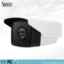 4X 4.0MP CCTV Surveillance IR Bullet IP Camera