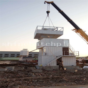 Concrete Batching Plant Operation