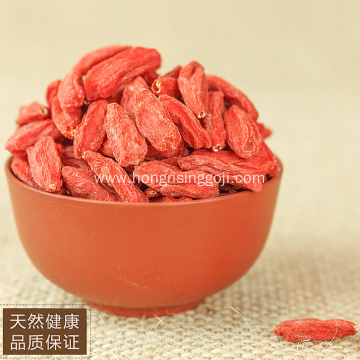Dehydrated Goji Berries Wolfberry