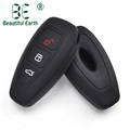 Ford 3 Button Silicone Key Protection Cover