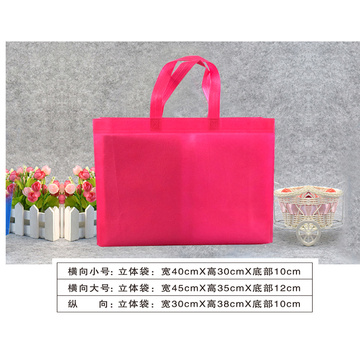 Customized green bags can be print the logo