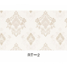 Roller Curtain Shade Jacquard