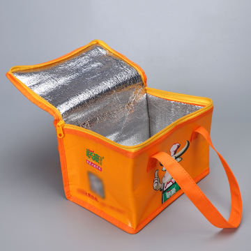 Insulated Thermal Delivery Food Bag