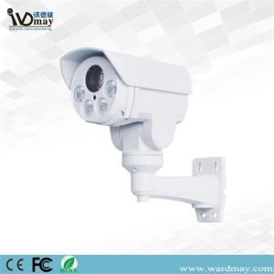 4X/5X ZOOM CCTV AHD Security Camera