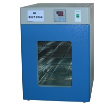 China Manufacturer for Biochemical Incubator Water-jacket Incubator export to Guinea Manufacturers