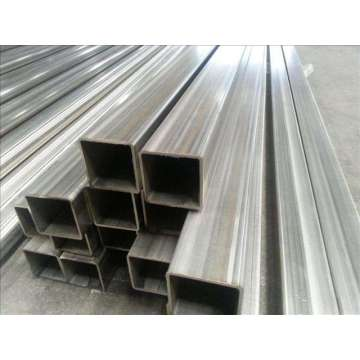 Aluminium extrusion square tube 7005 T6
