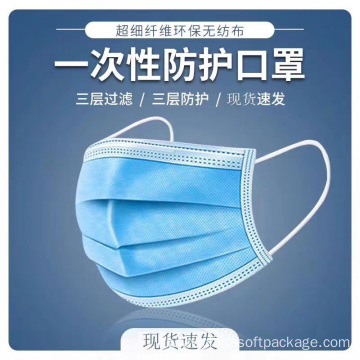 Disposable 3 ply Earloop Face Mask For Personal Protective
