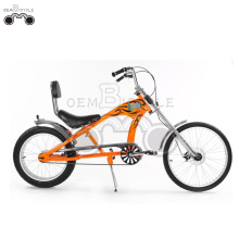 20-24inch orange steel frame chopper bike