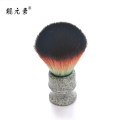 Men's Beard Brush Pure Badger Shaving Brush