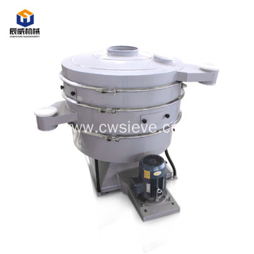 Latest battery materials tumbler sieve machine