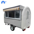 Snack Machinery Food Trailer Truck للبيع