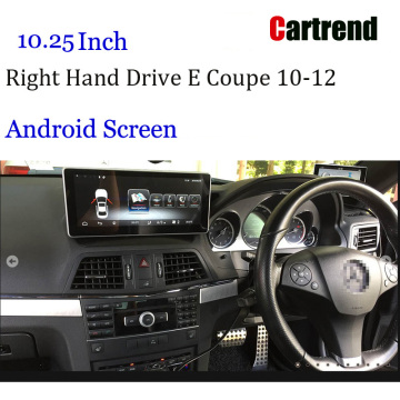 10.25 multimedia for right hand drive E coupe
