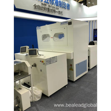 Four Head Fiber Filling Machine