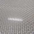 Aluminium alloy wire mesh screen