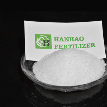 Powder ammonium sulphate fertilizer