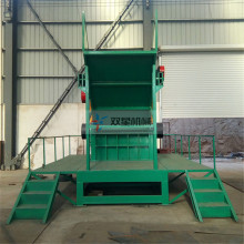 Scrap Steel Crusher Equipment on Sale