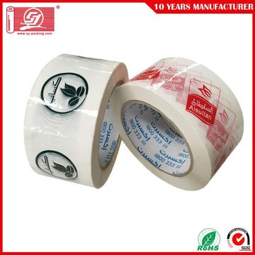 Bopp  Printing Adhesive Tape For Sealing Goods