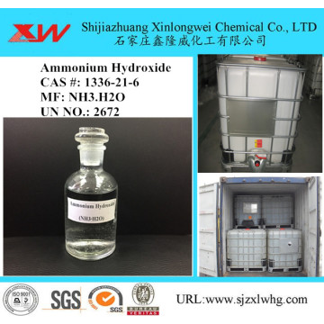 Ammonium hydroxide solution specification
