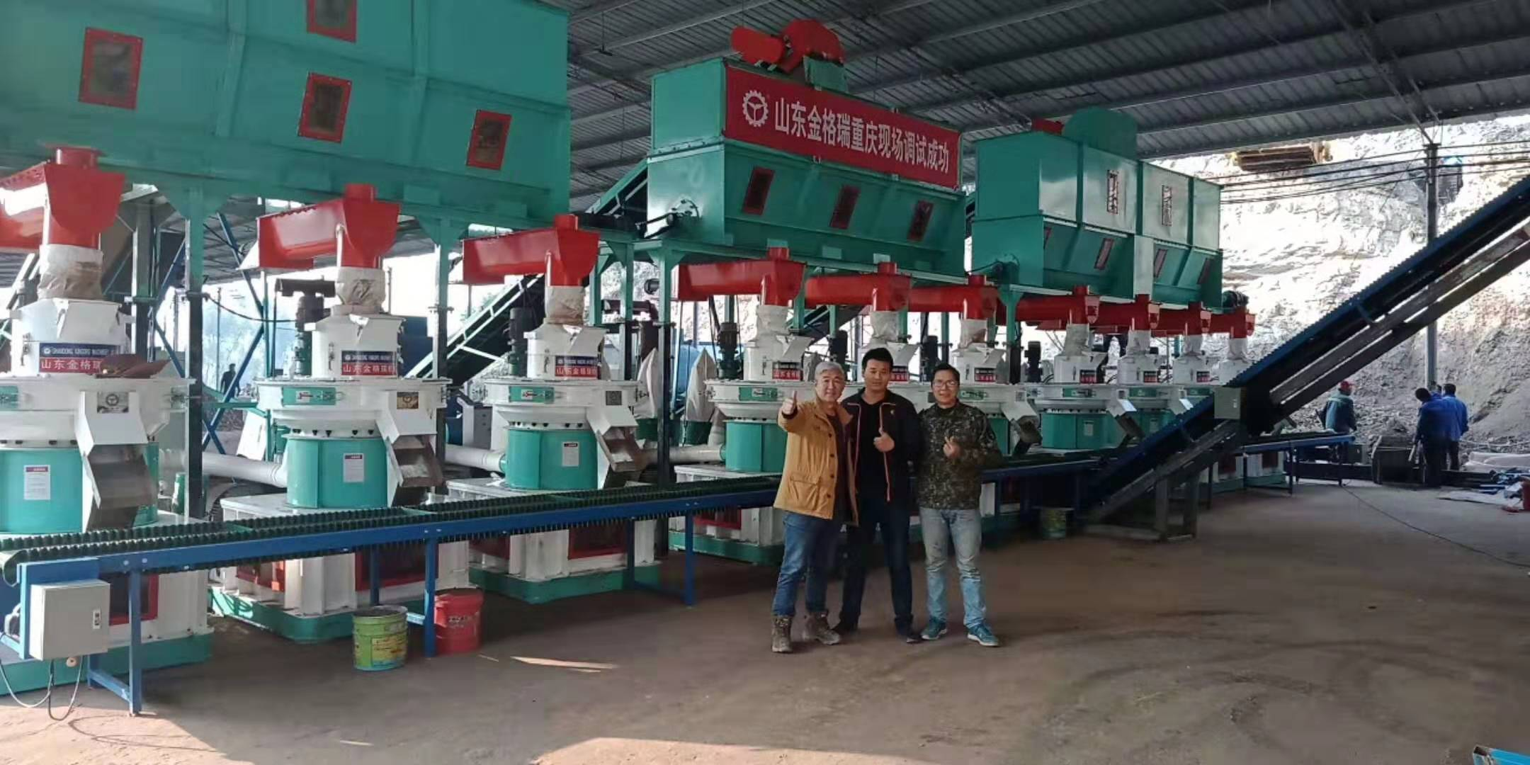10-15 ton per hour pellet machine production line