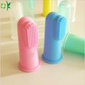 New Silicone Baby Finger Toothbrush for 5-12 Month