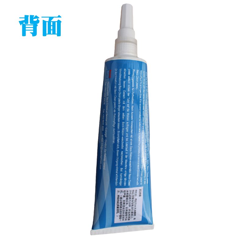 Rollo-Vital Paste Clean paste for roller cleaning