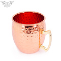 500ml Moscow Mule Hammered Copper Drinking Mug