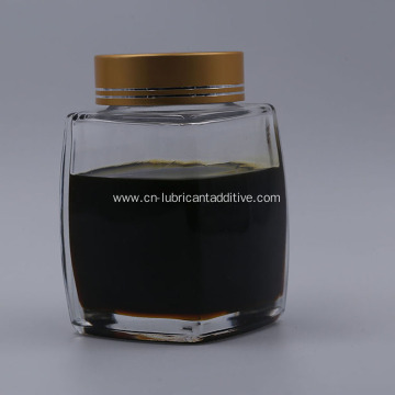 Lube Additive PIB Succinimide Ashless Dispersant Price