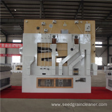 Factory made hot-sale for China Fine Seed Cleaner,Seed Cleaning Machinery,Wheat Seed Cleaner,Maize Cleaning Machine Supplier Agriculture Seed Cleaner Grader Machine supply to Saint Kitts and Nevis Suppliers