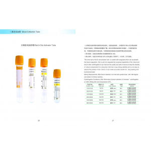 PET & Glass Vacuum Blood Collection Tube