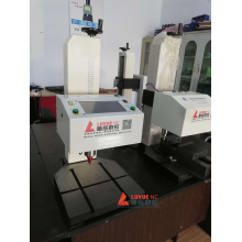 One piece Desktop Pneumatic Marking Machine