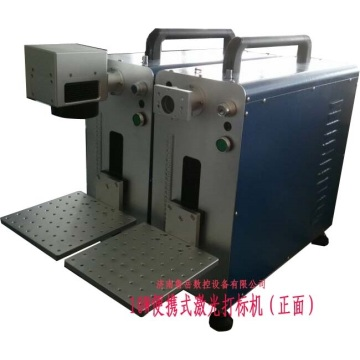 Raycus Portable Laser Engraving Machine