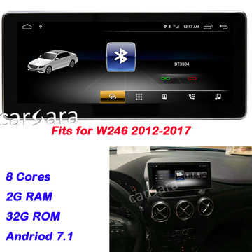 GPS Navigation for Mercedes B W246 12-17