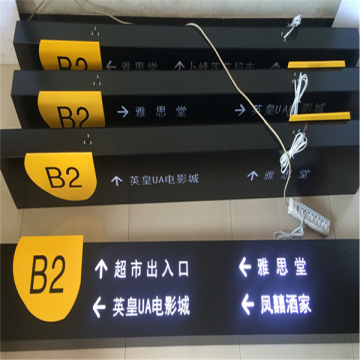 OEM/ODM for Airport Direction Sign Custom Hanging LED Directional Signage export to Djibouti Supplier