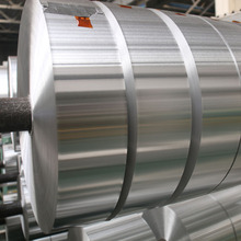 Supply for Aluminum Coil For Food Package 8079 alum foil roll for container with cost price export to China Taiwan Exporter