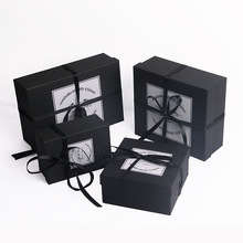 Creative Gift 2 Pieces Packaging Box With Ribbon
