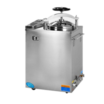 vertical high pressure steam sterilizer reactor autoclave
