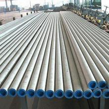 China for Stainless Steel Seamless Tube 310/310S Stainless Steel Seamless Pipe supply to South Africa Factories