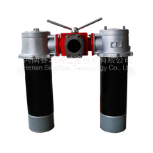 OEM China for Metal Filters,Rutern Filters,Stainless Steel Sintered Fiber Meduim Manufacturer in China SRFB Duplex Tank Mounted Return Filter Series export to Bangladesh Exporter