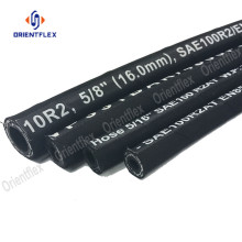 High pressure fabric certificated hydraulic rubber hose