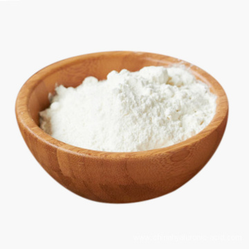 Polyglutamic Acid γ-PGA Widely Used In Food Industry
