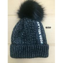 Wholesale price stable quality for Embroidery Knitting Hat Marl Yarn Thick Winter Knitting Hat supply to Oman Manufacturer