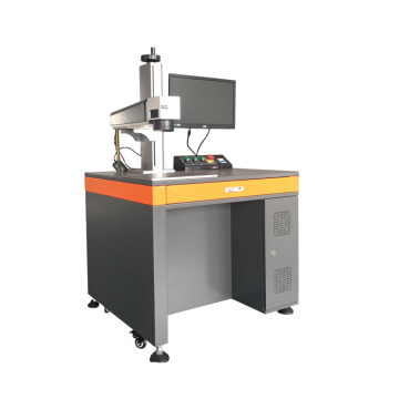 30W Desktop Fiber Laser Marking Machine