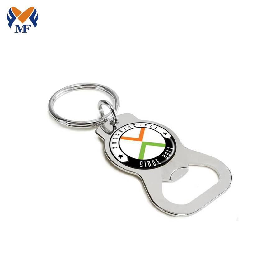 Custom Keychain Bottle Opener No Minimum