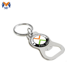 China Manufacturer for for Custom Bottle Opener Keychain Custom metal bottle opener keychain no minimum export to Albania Suppliers