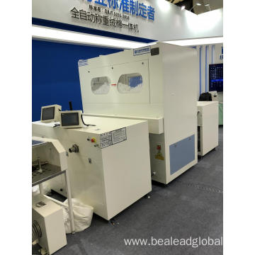 Auto Fiber Filling Machinery