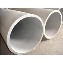 API Seamless Carbon Steel Pipe