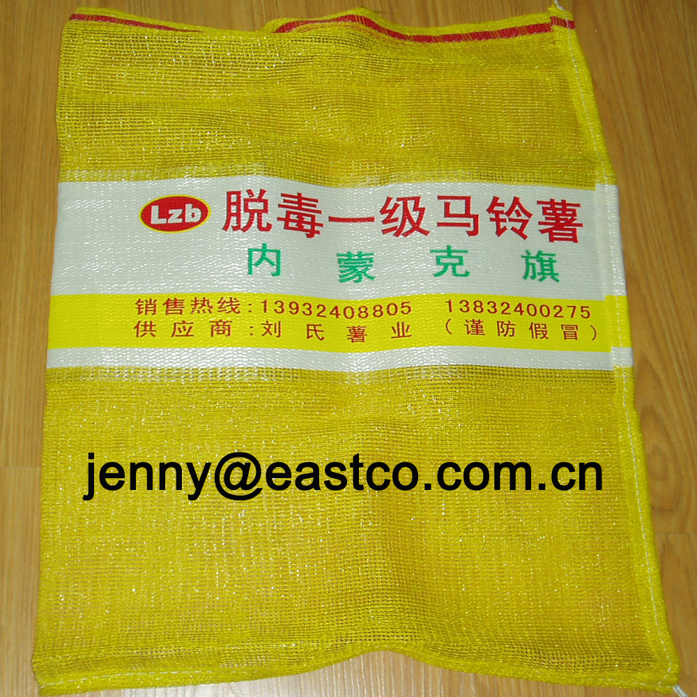 Printed Leno Mesh Bag with Printing Band