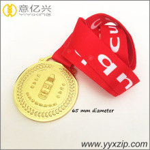 red printed lanyard with round gold medal