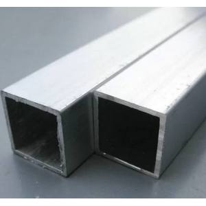 Aluminium extrusion square tube 7050 T6